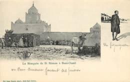 ALGERIE ,  Beni-Ounif , La Mosquée De Si Sliman   , * 402 94 - Algérie