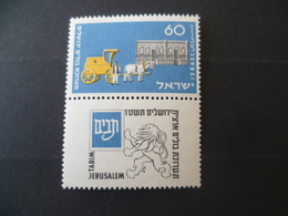 TIMBRE ISRAEL N° 80  Neuf **  Mnh   Poste  Cheval - Israel