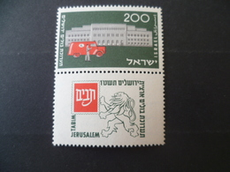 TIMBRE ISRAEL N° 81 NEUF **  MNH  POSTE - Israel