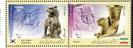 JOINT ISSUES, 2018, MNH, JOINT ISSUE WITH SOUTH KOREA, ARCHAEOLOGY, LIONS,2v - Joint Issues