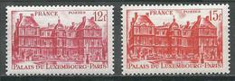 France YT N°803/804 Palais Du Luxembourg Neuf ** (Voir Description) - Francia