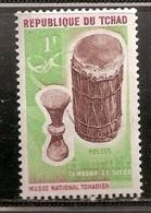 TCHAD          OBLITERE - Tchad (1960-...)