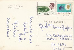 IRAN  /   ITALIA - Card _ Cartolina - Iran