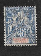 SENEGAMBIE ET NIGER - N° 8 NEUF * - COTE = 21.00 € - Unused Stamps