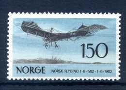 1962 NORVEGIA SET MNH ** - Norvegia
