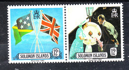 Solomon Isl. - 1982. Royal Visit. Bandiere Di Solomon Isl. E Gran Bretagna. Flags Of Solomon Island & Great Britain.MNH - Sellos
