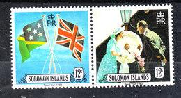 Solomon Isl. - 1982. Royal Visit. Bandiere Di Solomon Isl. E Gran Bretagna. Flags Of Solomon Island & Great Britain.MNH - Francobolli