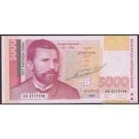TWN - BULGARIA 111 - 5000 5.000 Leva 1997 Prefix AБ UNC - Bulgaria