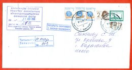Kazakhstan 2008. Registered Envelope Past Mail. - Kazakhstan