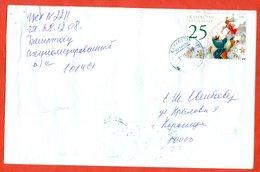 Kazakhstan 2008.The Envelope Past Mail. Muslim New Year. - Kazakhstan