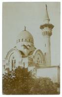 RO 83 - 8225 CONSTANTA, Moscheea - Old Postcard, Real PHOTO - Used - 1918 - Rumänien