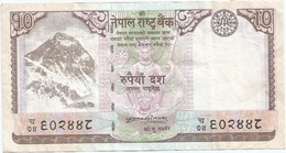 Nepal 10 Rupees 2007 Pk 61 A Firma Krishna Bahadur Manandhar Ref 1233 - Nepal