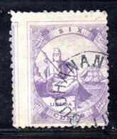 APR256 - LIBERIA 1880 , Yvert N. 12 Usato   (2380A) . - Liberia