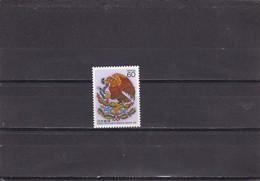 Japon Nº 1715 - 1926-89 Imperatore Hirohito (Periodo Showa)