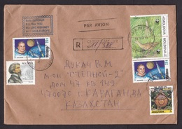 Moldova: Registered Cover To Kazakhstan, 2001, 6 Stamps, WWF, Bird, Space, Neil Armstrong, Rare Real Use (traces Of Use) - Moldavië