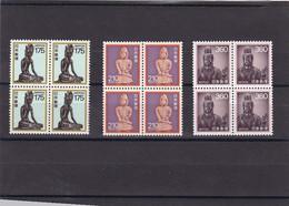 Japon Nº 1743 Al 1745 En Bloque De Cuatro - 1926-89 Imperatore Hirohito (Periodo Showa)