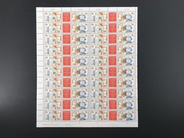 DDR ZD-Bogen MiNr. 3086-87 Postfrisch MNH FN 1 (BW6517 - DDR