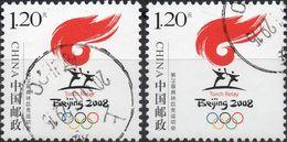 CINA 2008 - FIACCOLA OLIMPICA, OLIMPIADI DI PECHINO - 2 VALORI USATI - 1949 - ... République Populaire