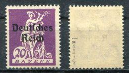 D. Reich Michel-Nr. 122 Plattenfehler I Postfrisch - Geprüft - Engraving Errors