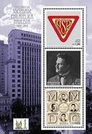 BRAZIL 2019  - Centenary Of São Paulo Philatelic Society 1919-2019  -  BRAPEX 2019  - 3v MINT - Unused Stamps