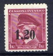 Sudetenland, Asch, 1938, Mi 5 * [130419XXVI] - Occupation 1938-45