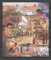 NATIONS  UNIES  VIENNE  2000      N° 327 à 332  OBLITERE   CATALOGUE YVERT - Wien - Internationales Zentrum