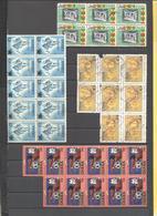 GHANA - Lotto - Accumulo - Vrac - 75 Stamps - Usati - Winner Italy 3-1 - Espana '82 - Christmas - Wooden Stool - Hare - Francobolli