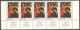 ISRAELE - Israel - 1969 - Block Of 5 X Mi.454 ''Mark Chagall - King David - New - Israele