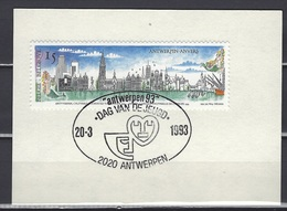 België O.B.C   2495     (O)    Antwerpen - Used Stamps