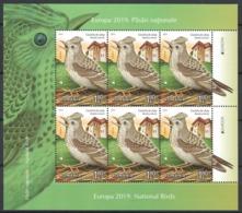 Romania 2019 EUROPA, Birds, Vogel, Songbird, Fauna - Minisheet, Feuillet, Block X6 - MNH - XX-48 - Pájaros