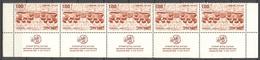 ISRAELE - Israel - 1968 - Block Of 5 X Tabira National Stamp Exhibition Jerusalem - New - Israele