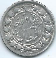Iran - Mozaffar Al-Din - AH1319 (1904) - 2000 Dinars - KM974 - Iran