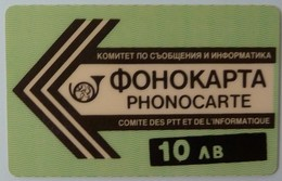 BULGARIA - A13III - 1990 Overprint - 10 Lev On 1 Lev - Thick Letters - Used - Bulgaria