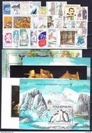 Année Complète 2009 Neuve / Complete Year Mint YT 524 / 549 + BF 33/ 37 - Années Complètes
