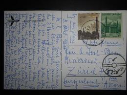 Egypte Carte De Cairo 1969 Pour Zurich - Égypte