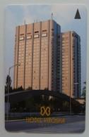 BULGARIA - GPT - B21 - 20 Units - Hotel Vitosha - 2000ex - 14BULB - 06.93 - Used - Bulgaria