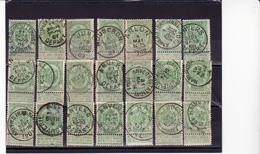 Timbres.Belgique.Armoiries.Lions.Lot De 42 .Obliteres.Voir Obliteration - 1893-1907 Armoiries