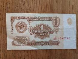 Billet Russe De 1 En Bon état - Russia