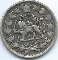 Iran - Mohammad Ali Qajar - AH1326 (1908) - 2000 Dinars - 2 Qiran - KM1012 - Iran