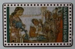 BULGARIA - GPT - B26 I - 5 Units - Christening - Stamp Card - 530ex - 20BULC - 01.94 - Mint - R - Bulgaria