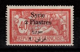 Syrie - Variete YV 135 N** Avec Piastre Au Singulier En Arabe - Syrie (1919-1945)