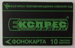 BULGARIA - BTC - R1 - Advertising - 3500ex - Black Overlay - 10 Unit EXPRESS - Used - Bulgaria