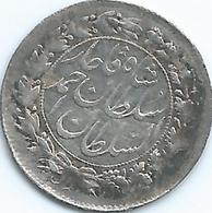 Iran - Ahmad Qajar - AH1332 (1914) - Shahi Sefid - KM1032 - Only 10,000 Minted - Iran