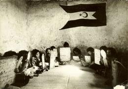 "CP Du SAHARA OCCIDENTAL "" école Coranique Du Frond POLISARIO "" - Western Sahara"