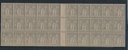 CP-289: FRANCE: Lot  Avec N°87** Bloc De 30 - 1876-1898 Sage (Type II)