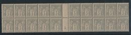 CP-290: FRANCE: Lot  Avec N°87** Bloc De 20 Avec Millésime 5 - 1876-1898 Sage (Tipo II)