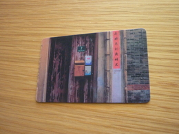 China Shanghai Four Seasons Hotel Room Key Card - Cartes D'hotel