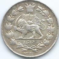 Iran - Ahmad Qajar - AH1330 (1912) - 500 Dinars - KM1036 - Iran