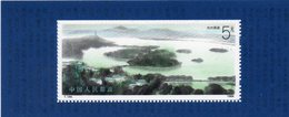 CHINE 1989 ** - 1949 - ... Repubblica Popolare