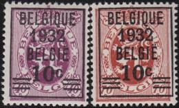 Belgie  .    OBP   .       333/334      .     **        . Postfris     .  / .  Neuf SANS Charniere - Nuevos